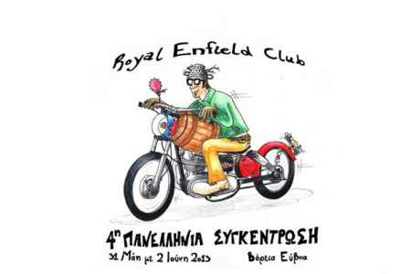 Royal Enfield Club