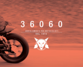 Dainese 36060, The Heritage Collection – Παπασταύρου Shops