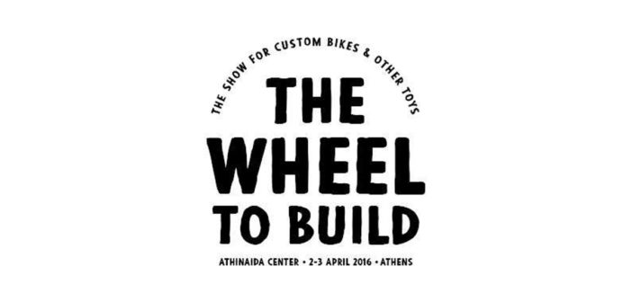 """""""THE WHEEL TO BUILD"""""""